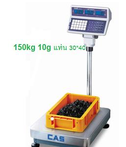 EC011
