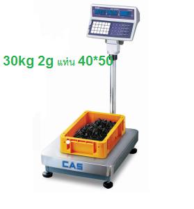 EC013