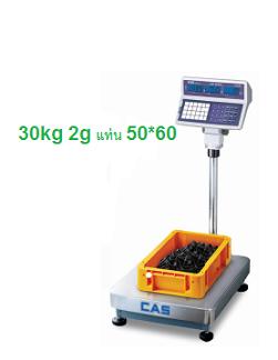 EC014